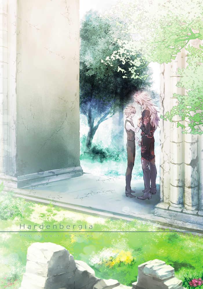 Hardenbergia [OPERA(シキブ)] Fate/Grand Order