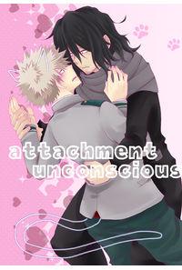 attachment unconscious