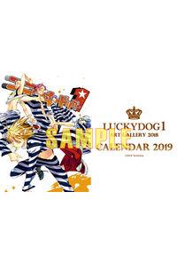 「ラッキードッグ1」ART GALLERY 2018 卓上カレンダー(2019年版)【通販用】