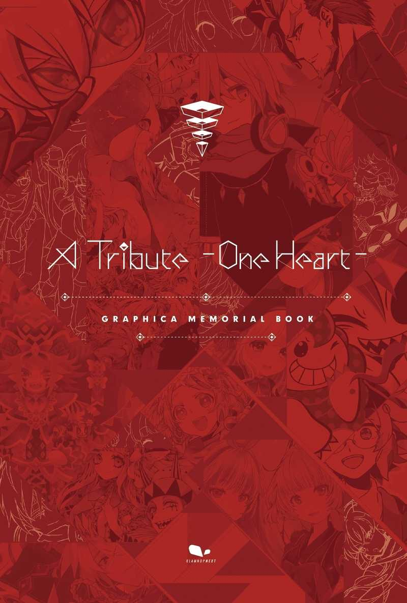 A Tribute -One Heart-