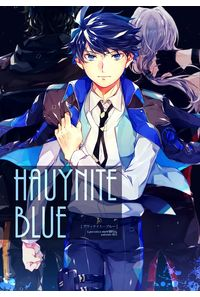 HAUYNITE BLUE