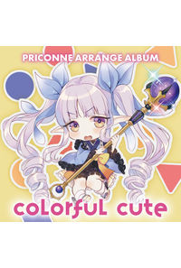 Colorful Cute
