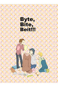 Byte,Bite,Beit!!!