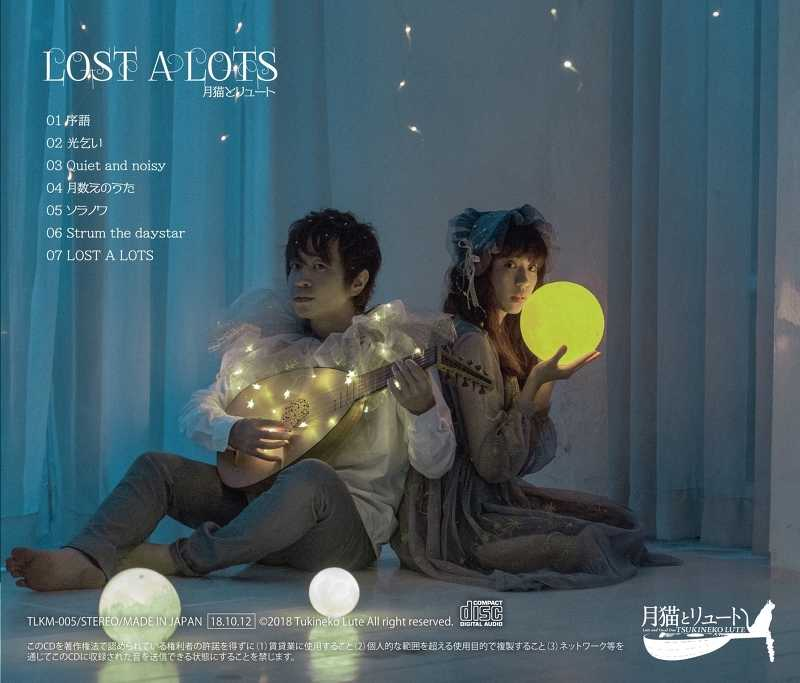 LOST A LOTS