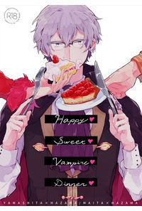 Happy Sweet Vampire Dinner