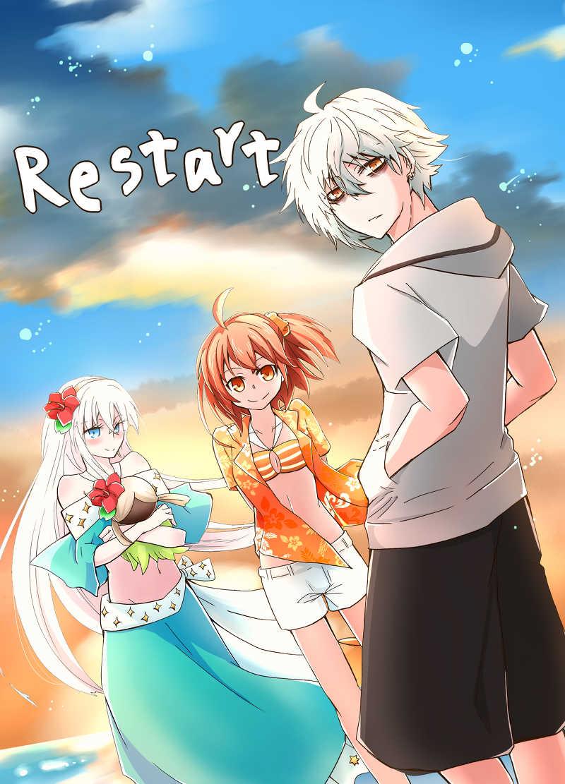 Restart [y&a(亜挟)] Fate/Grand Order