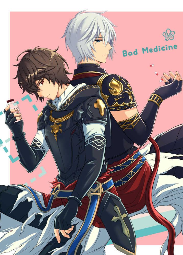 Bad Medicine [Fermion(房前)] グランブルーファンタジー