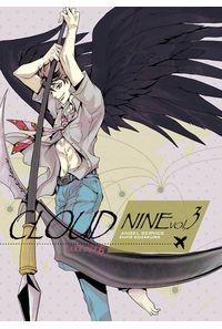 CLOUD NINE vol,3