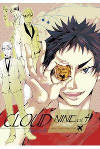 CLOUD NINE vol,4