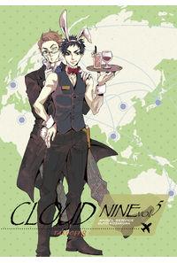 CLOUD NINE vol,5
