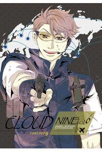 CLOUD NINE vol,6