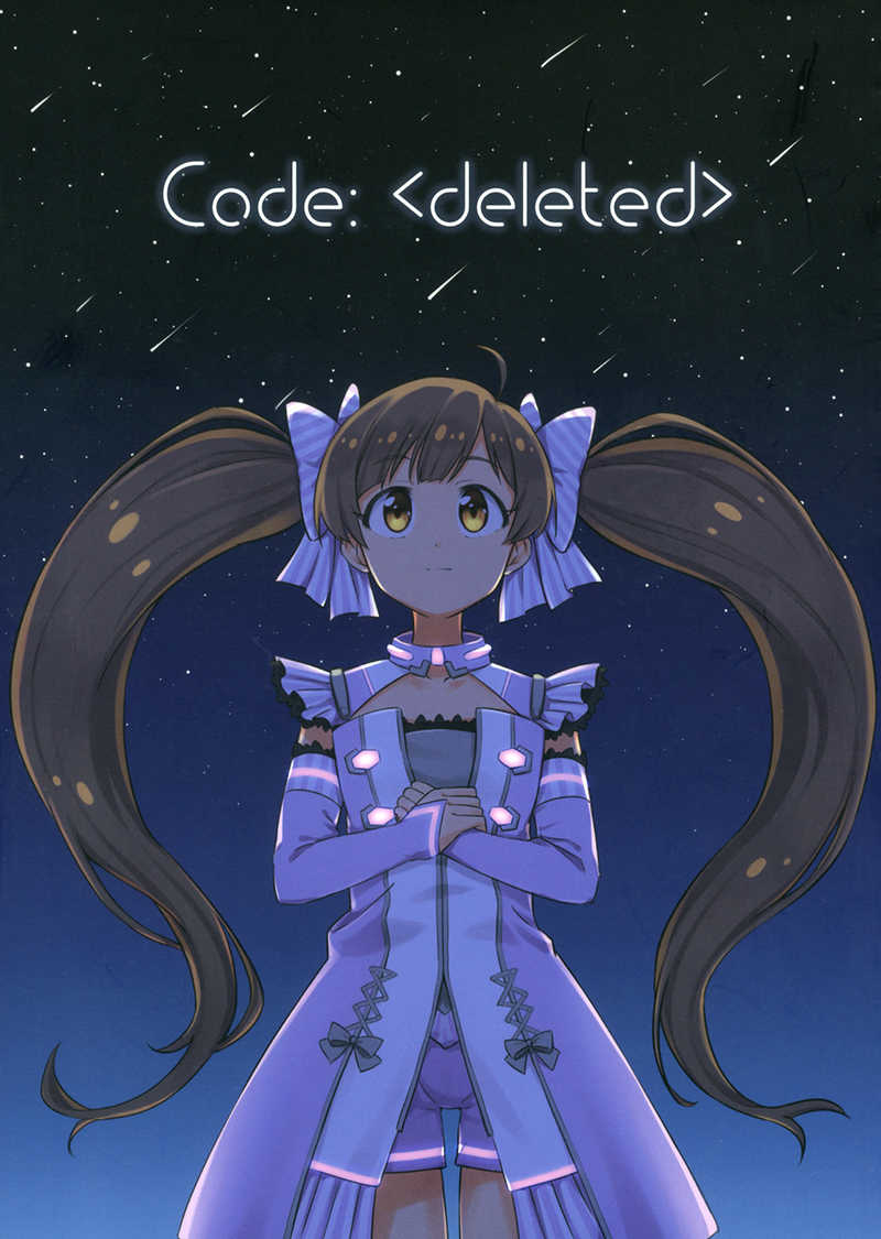 Code:<deleted> [アメフルココロ(りせー)] THE IDOLM@STER