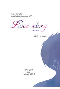 Love Story-second-