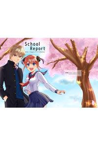 School Report【ノート付き】