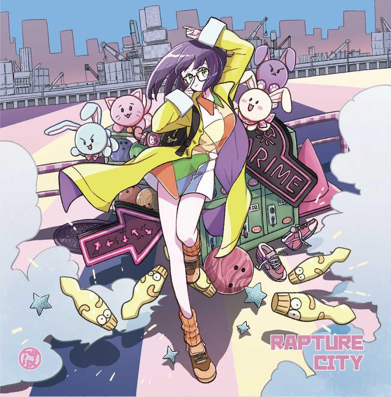 Rapture City [アタリメ(こまっティ)] オリジナル