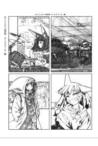 meizイラスト資料集 モノクロマーカー編