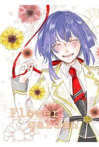 イノセントフラワー花言葉アンソロジー「Flower garden」