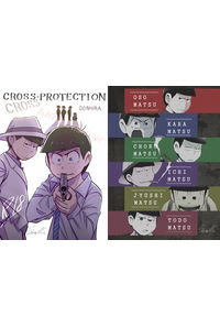 CROSS・PROTECTION