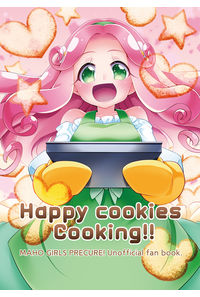 Happy cookies cooking!!