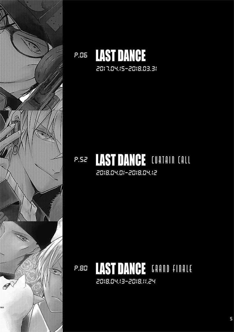 LAST DANCE -Grand Finale-
