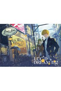 LUCID DREAMING 【再販版】【オマケ付き】