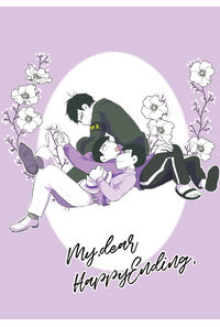 My.dear Happy Ending,