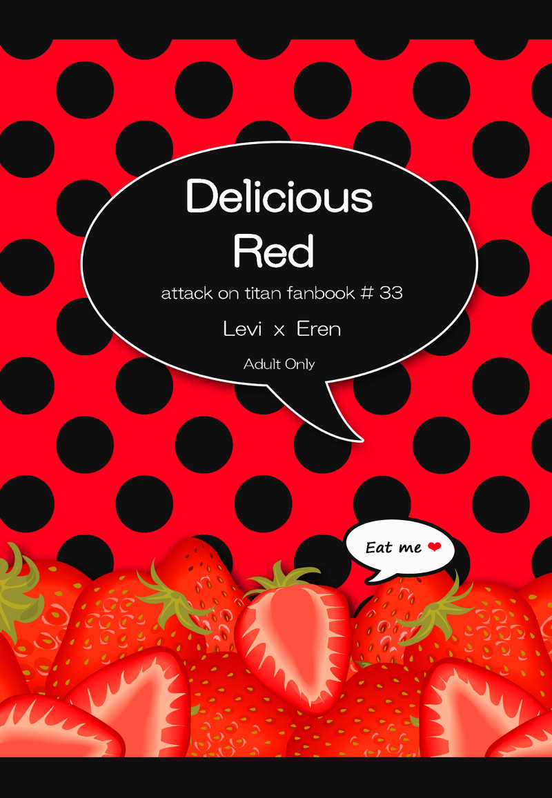 Delicious Red