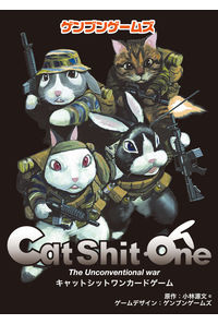 Cat Shit One