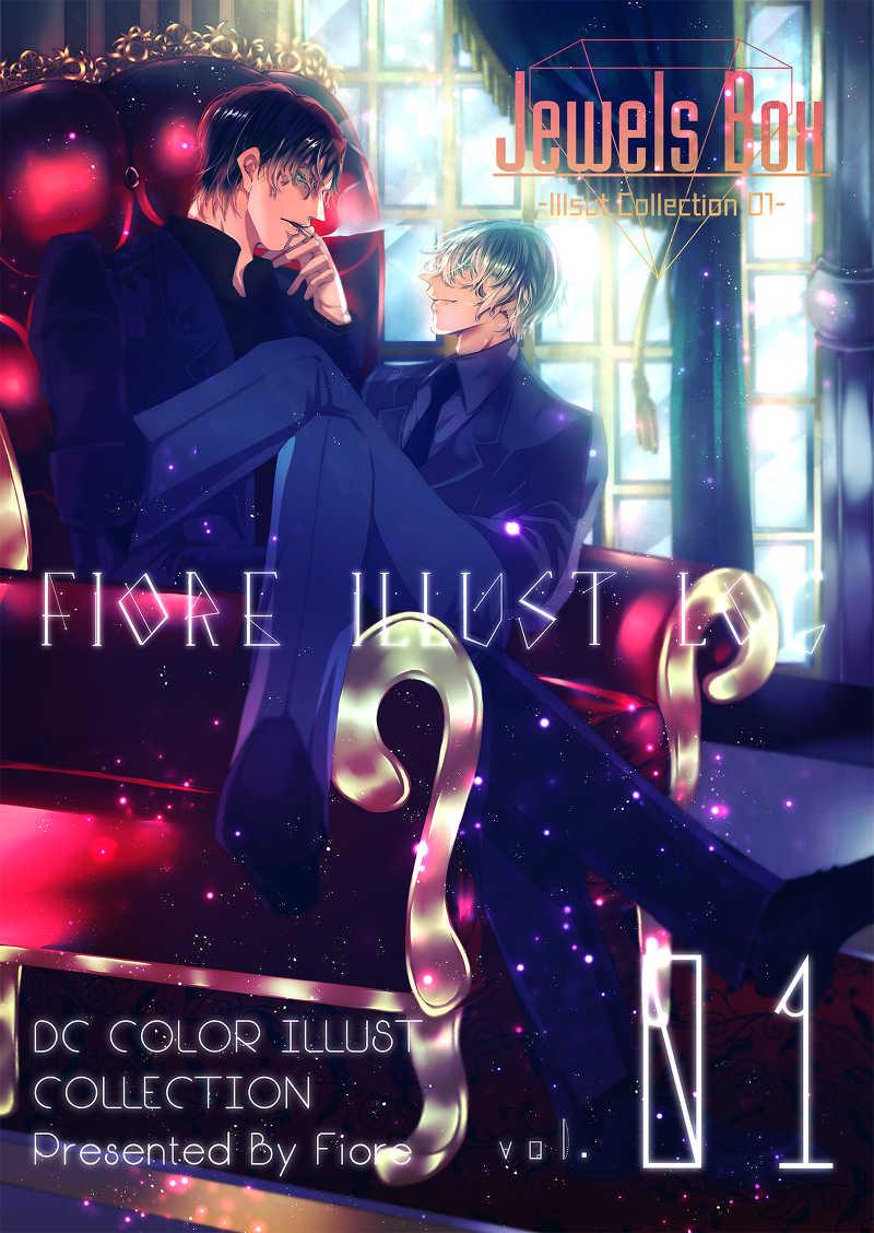 Jewels Box-illust collection 01- [Fiore(おうり)] 名探偵コナン