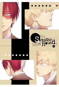 Seventh Round 下
