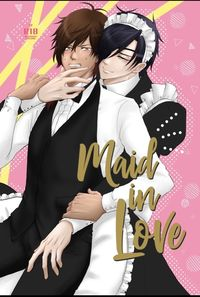 Maid in Love