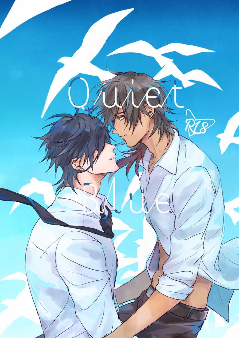 Quiet Blue [TAMATEC(たまき)] 刀剣乱舞