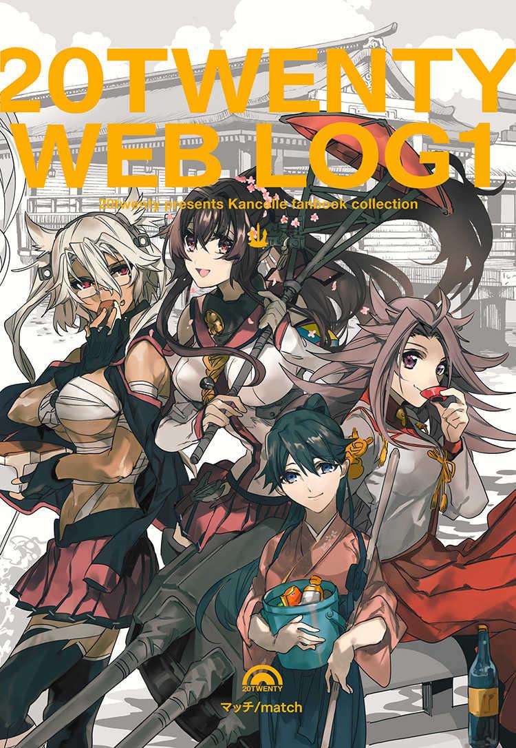 20TWENTY WEB LOG1
