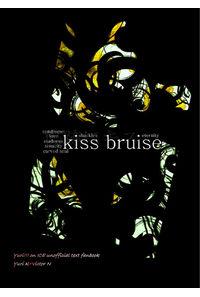 kiss bruise