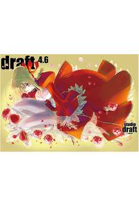 draft4.6