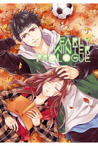 early winter prologue