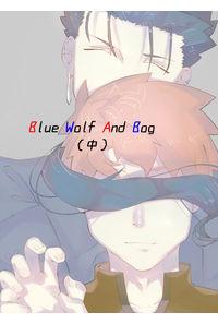 Blue Wolf And Bog(中)