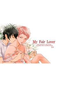 My Fair Lover