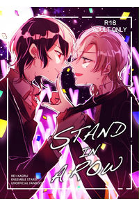 STAND IN A ROW