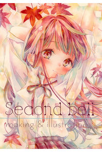 Second bell making&illustrations