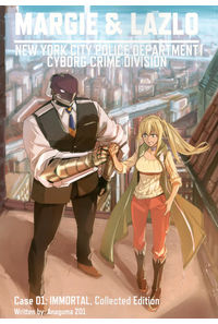 MARGIE & LAZLO -ニューヨーク市警サイボーグ犯罪対策課- 【Case 01: IMMORTAL, Collected Edition】