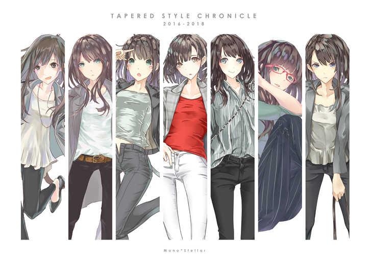 TAPERED STYLE CHRONICLE [Mono*Stellar(しんたろ)] オリジナル