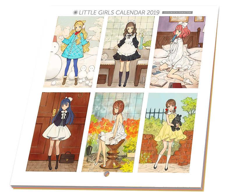 リトルウィッチキャラクターズ little girls calendar 2019