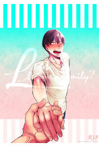 Let's become a family?
