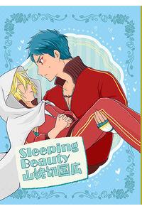 Sleeping Beauty 山姥切国広