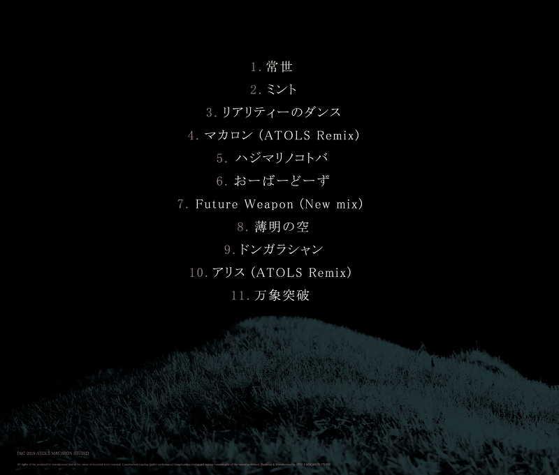 ATOLS/MIKU 3
