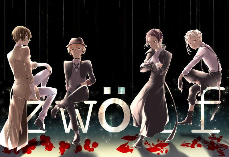 zwolf [Valencia(紅 蜜柑)] 文豪ストレイドッグス