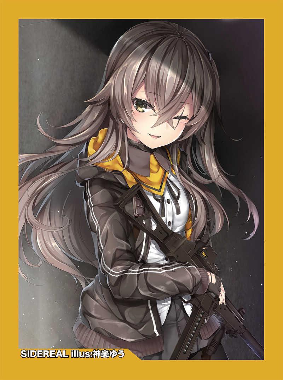 UMP45スリーブ [SIDEREAL(神楽ゆう)] 少女前線(ドールズフロントライン)