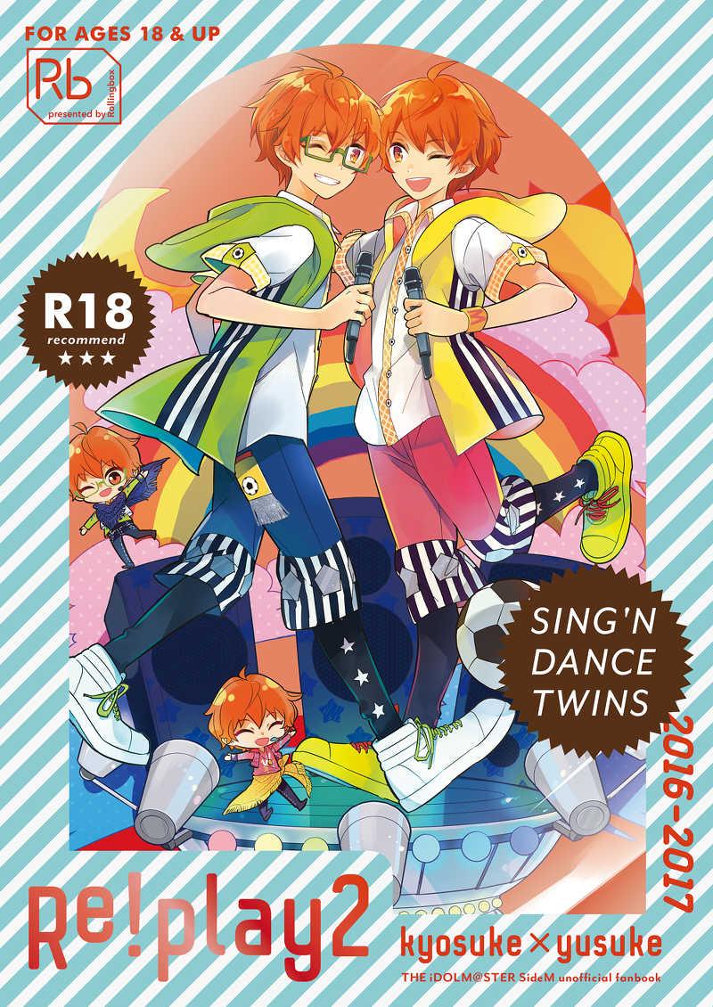 Re!play2 [Rolling box(香鳴タビト)] アイドルマスター SideM