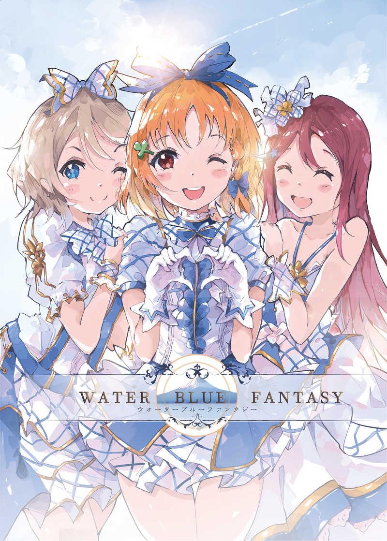 Water Blue Fantasy ! [CrossOz(CHIANCHIAN)] ラブライブ!サンシャイン!!